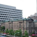 BOJ's Suzuki: Bank will work to maintain stability in markets<br>NEWS | 8 minutes ago | By Dhwani Mehta